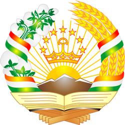 Конститутсияи Ҷумҳурии Тоҷикистон (22 майи соли 2016)